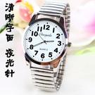 老年人手錶女鬆緊帶鋼彈簧帶夜光大數字老人男女錶防水石英錶 樂活生活館