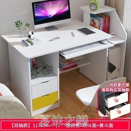 簡易電腦桌台式家用小桌子簡約現代臥室書桌辦公桌學生宿舍寫字桌 快速出貨