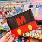 正版 迪士尼 米奇米妮 米奇 雙面斜紋皮革零錢包 鑰匙圈零錢包 收納包 COCOS WZ075