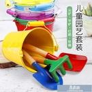 幼兒園兒童種植區園藝工具小鐵鏟鐵鍬套裝種花沙灘鐵桶戶外挖土 易家樂