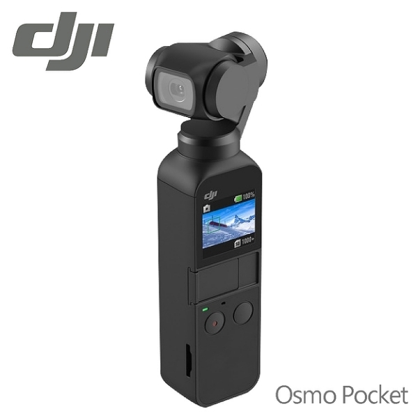 DJI 大疆 手持雲台相機 Osmo Pocket【現貨供應中】