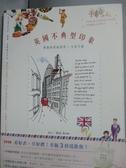 【書寶二手書T2/旅遊_HJM】英國不典型印象:壘摳的英倫留學x生活手帳_壘摳