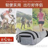 生意腰包防水多功能男女款大容量收銀包騎行手機腰包斜挎胸包 艾美時尚衣櫥