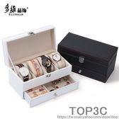 碳纖維雙層首飾盒公主 歐式韓國飾品收納盒簡約收拾收納盒手錶盒「Top3c」