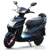 電動車 6072男女成人雙人小龜王迅鷹電摩電動摩托踏板電瓶車 JD 新品