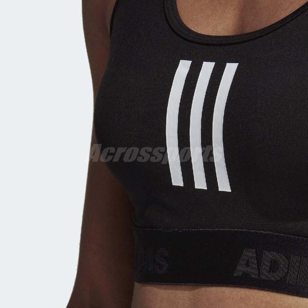 adidas 運動內衣 Dont Rest Stripes Bra 黑 白 三條線 基本款 女款 背心 【ACS】 DT4026