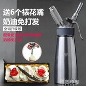 奶泡機 CIBA不銹鋼打奶器鮮奶油發泡器奶泡器奶油機虹吸瓶商用奶油噴射槍 阿薩布魯