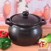 【堯峰陶瓷】[鶯歌製造] 廚房系列 8號深鍋 嚴選滷味黑鍋 陶鍋 燉鍋 (4~5人份)超耐用