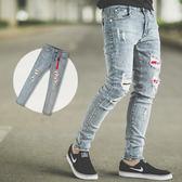 牛仔褲 刷破抽鬚紅色補丁合身窄版牛仔褲【NB0291J】