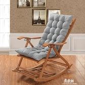 春秋冬四季躺椅坐墊子加厚午休折疊椅棉墊竹椅搖椅實木椅通用坐 易家樂