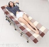 折疊床 摺疊床單人午休床辦公室簡易午睡躺椅多功能成人家用行軍床 mks雙12