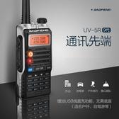 對講機寶鋒UV-5R對講機自駕游車載戶外器防水UV-9R PLUS大功率手臺寶峰LX 聖誕節