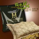 台灣檜木枕頭-金典普普 枕頭推薦 檜木球珠枕 按摩枕 檜木枕頭 台灣檜木 檜木精油