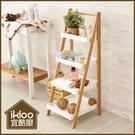 【ikloo】日系質感多功能四層架/收納架