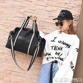 旅行袋 出差短途旅行包男女手提單肩斜跨行李包旅游行李袋大容量健身包潮  瑪麗蘇