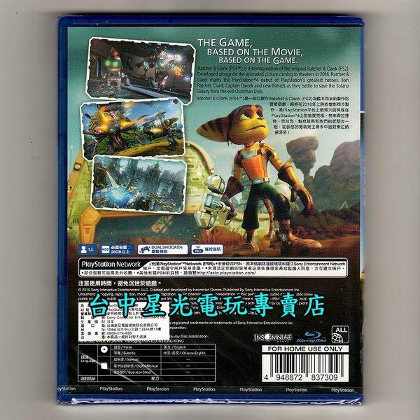 【PS4原版片 可刷卡】☆ 拉捷特與克拉克 ☆中文版全新品【特價優惠】台中星光電玩