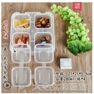 留樣盒博惠食品留樣盒學校食堂幼稚園食物留樣取樣盒試吃盒子多種規格 【快速出貨】