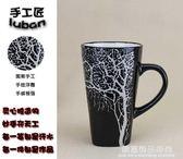 個性馬克杯大容量帶蓋勺簡約文藝創意陶瓷水杯情侶歐式咖啡杯茶杯