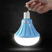 ◄ 生活家精品 ►【J182-1】多功能便攜LED充電燈泡(50瓦) 停電 應急 充電 照明燈