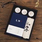 中國風禮盒手賬本 簡約布面筆記本創意生日禮物 古風文藝套裝本子 金曼麗莎
