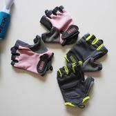 男女通用器械健身運動感單車防護手套 啞鈴防滑護手套   麥吉良品