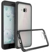HTC U11 晶透亞克力手機殼 TPU 邊框 歐美熱銷防摔透明殼