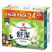舒潔 迪士尼棉柔舒適抽取式衛生紙100抽*24包【愛買】