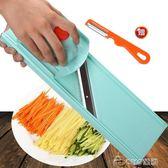 多功能切菜神器土豆絲切絲器刨絲器切片器擦絲器家用廚房廚具      ciyo黛雅