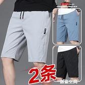 夏季休閒運動短褲男士五分褲子寬鬆潮流冰絲七分薄款速干沙灘中褲 創意新品