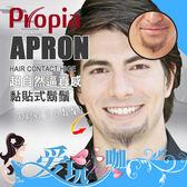 ● APRON 下巴鬍子 ● 日本 PROPIA 超自然逼真感 黏貼式鬍鬚 Hair Contact HIGE 日本製造