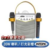 【超人百貨】INTOPIC 廣鼎 無線K歌木質藍牙喇叭(SP-HM-BT188)20W喇叭搭配低音震膜