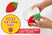 【NF0212韓國熱銷可愛草莓洗碗布】超萌 韓國可愛草莓水果 洗碗巾 百潔布 刷碗布 不沾油不傷手