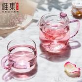 玻璃濾壺~雅集顏品壺耐熱玻璃家用泡茶壺茶水分離迷你小茶壺過濾辦公花茶壺