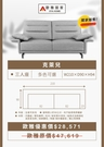 【歐雅居家】獨家專賣款《克萊兒》貓抓布/涼感機能布/工廠直營/訂製沙發/專業沙發/品質保證