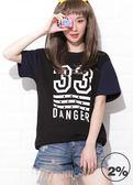 新品2%  2% 數字33異材質拼接袖T恤-黑    優惠商品