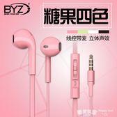 入耳式通用 蘋果oppor9魅族vivox9華為三星款耳機      SQ4904『樂愛居家館』