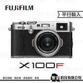 【3期0利率】Fujifilm X100F 大光圈 定焦 類單眼 APS-C (黑色/銀色) 【平行輸入】WW