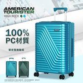 《熊熊先生》新秀麗美國旅行者 28吋行李箱推薦 輕量(4.3 kg) 雙排靜音輪 霧面 TSA海關鎖 旅行箱 DM1