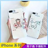 IG卡通小豬 iPhone iX i7 i8 i6 i6s plus 手機殼 藍光殼 保護殼保護套 全包邊軟殼