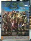 挖寶二手片-D58-正版DVD-電影【忍者龜:變種世代】-梅根福克斯 艾倫里奇森 威爾阿奈特(直購價)