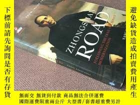 二手書博民逛書店Zhongshan罕見Road: Following the T