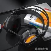 V10游戲耳機頭戴式電競電腦耳麥USB7.1聲道吃雞聽聲辨位 歐韓流行館