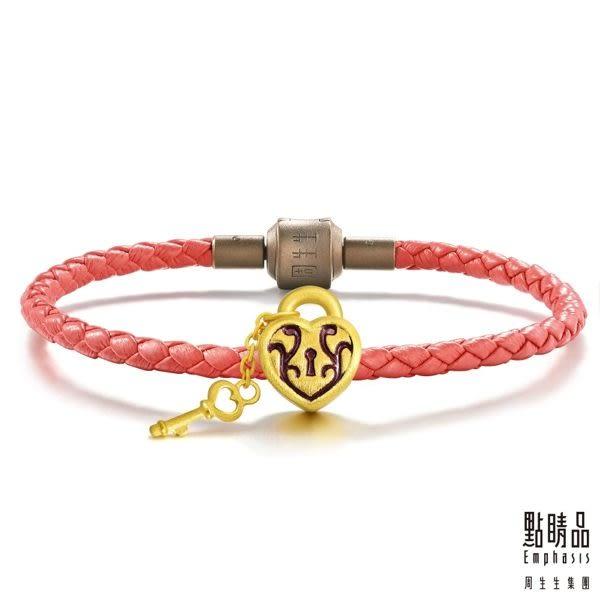 點睛品 Charme 愛心鎖頭鑰匙 黃金串珠