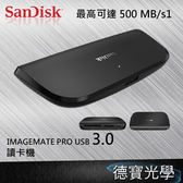 Sandisk ImageMate SDDR-489 Pro USB 3.0  讀卡機 UHS-II 群光公司貨
