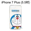 哆啦A夢空壓氣墊軟殼 [大臉] iPhone 7 Plus / 8 Plus (5.5吋) 小叮噹【正版授權】