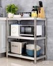 廚房收納置物架落地多層微波爐鍋架多功能儲物架 【免運快出】