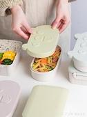 日式飯盒上班族便當便攜1人學生餐盒微波爐加熱沙拉水果盒 新品全館85折