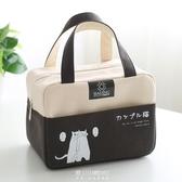 飯盒袋日式手提包上班加厚大容量鋁箔保溫袋子簡約飯袋保溫便當包 現貨快出