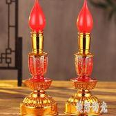 電燭臺蠟燭供佛LED電燭燈佛前供燈長明燈家用插電電池兩用財神燈 CJ3549『美好時光』