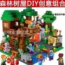 積木玩具兼容樂高幻影忍者積木玩具我的世界樂高拼裝兒童拼圖裝益智小顆粒YJT 快速出貨